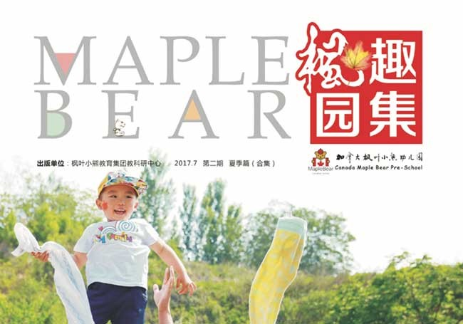 Maple Bear News