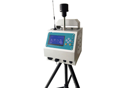 L6型 便携式空气质量在线直读仪