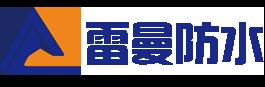 杭州建筑渗漏-杭州雷曼建筑材料有限公司