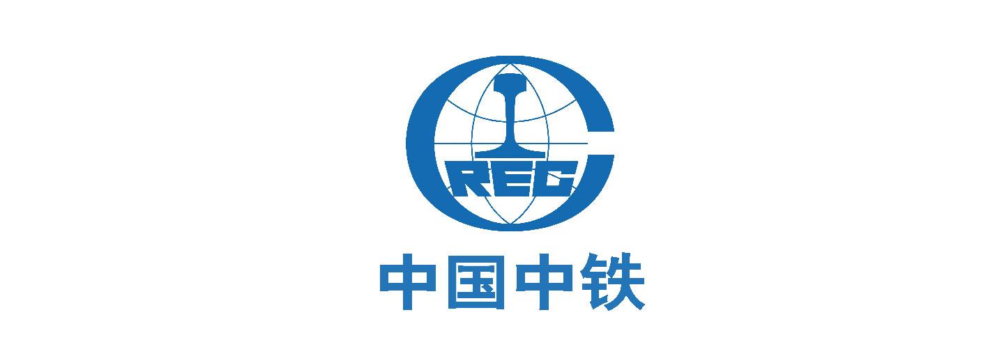 中国铁路工程(马来西亚)有限公司