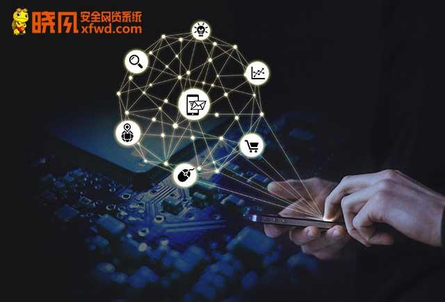 晓风安全网贷系统: 于风口浪尖中,P2P迎来新曙光!
