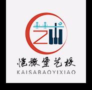 传媒艺考培训-杭州恺撒堡艺术培训有限公司