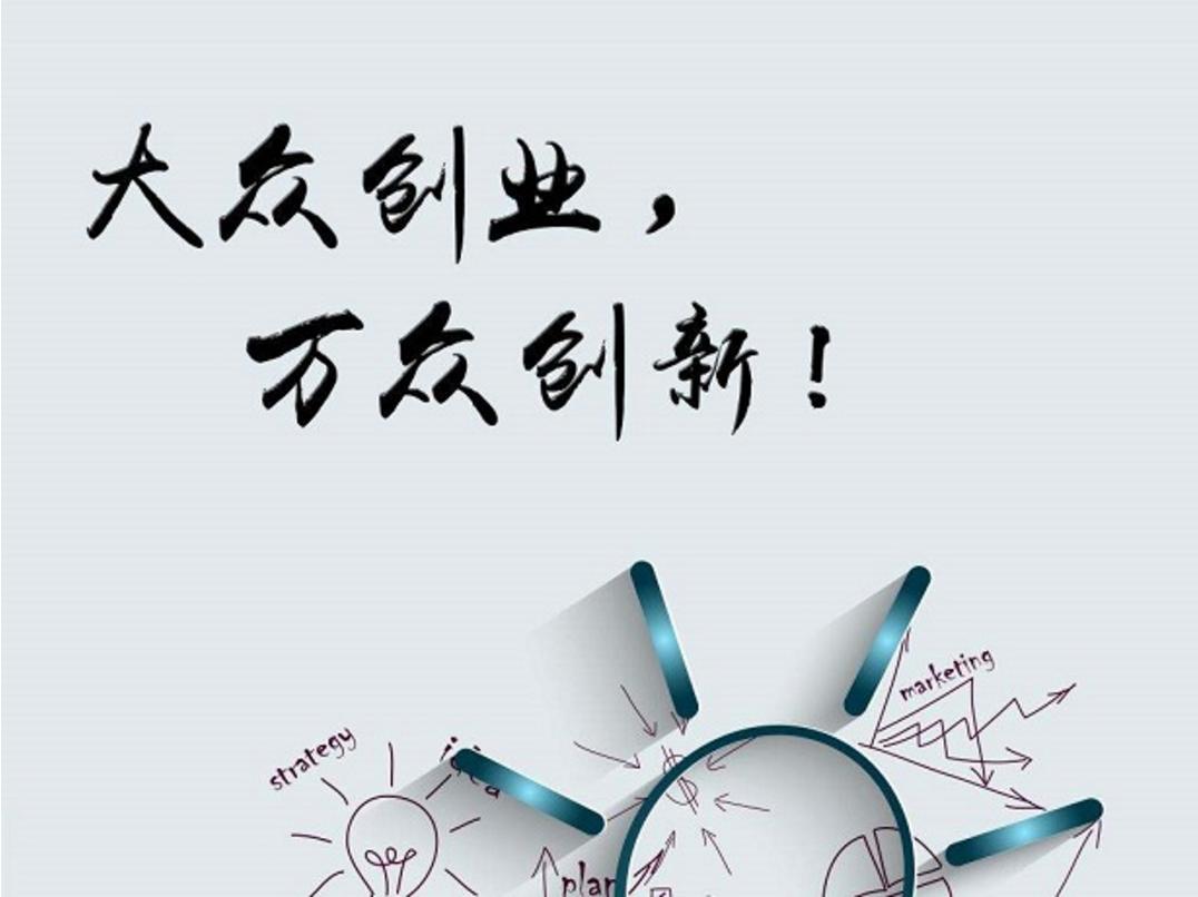"""陕西省工业和信息化厅关于组织开展2018年制造业""""双创""""平台试点示范项目申报工作的通知"""