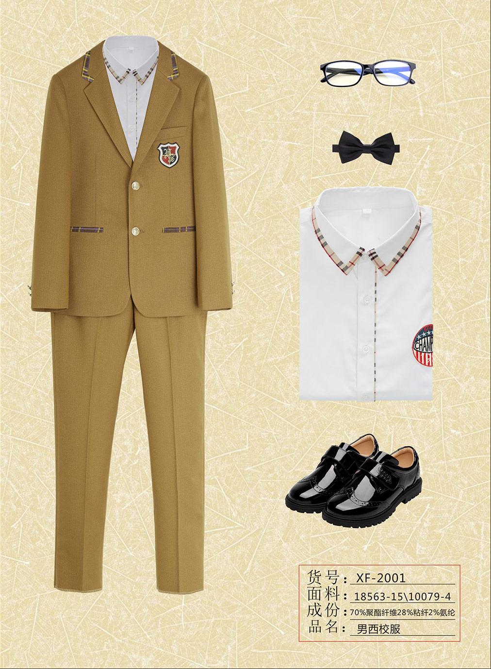 校服-017