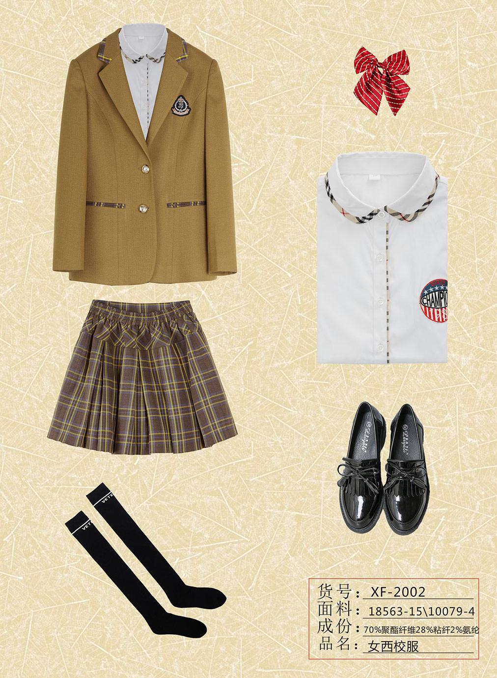校服-018