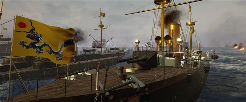 VR甲午海戰
