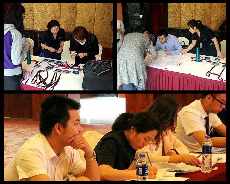 第五届北京市科技企业bobios下载地址从业人员培训班在西国贸大酒店圆满落幕