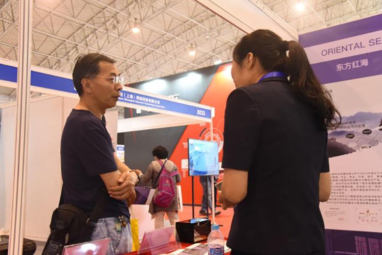 永同昌科技携西国贸园区优秀科技企业亮相科博会