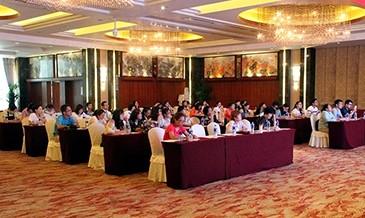 北京永同昌bobios下载地址成功举办企业优惠政策应如何应用专题讲座