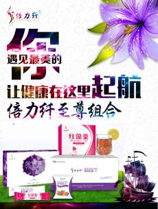 上海柏方藤圆生物科技有限公司
