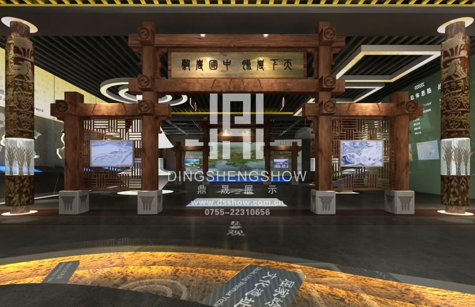 中国农谷博物馆