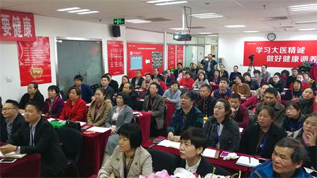 2018年娱乐世界1960注册康第一期培训——北京站报道