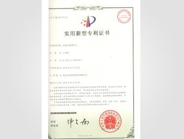 实用【无线竞技宝官网下载苹果版理疗头】-2015