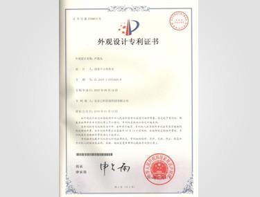 外观【竞技宝官网下载苹果版头】-2015年