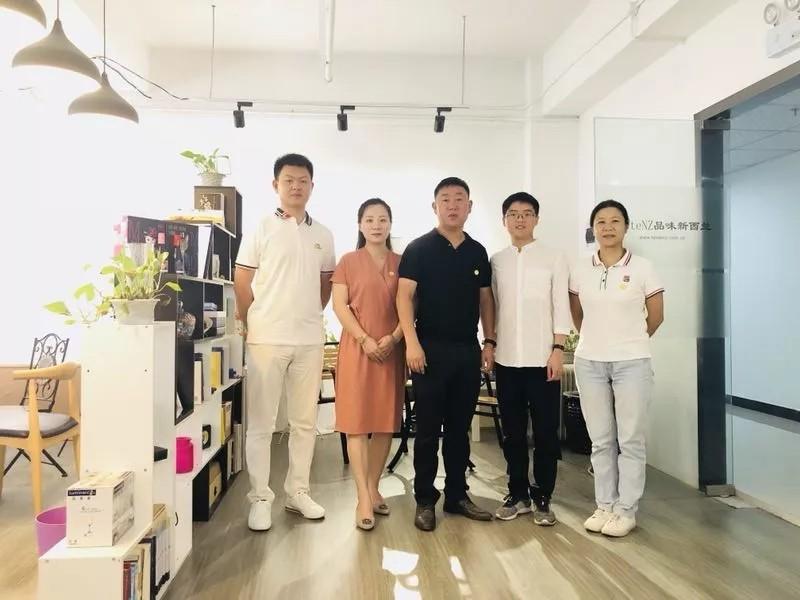 浙江省四川亚虎下载app开展2018年会员企业走访活动—第五站