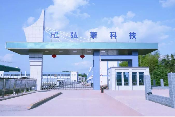 湖南体育app万博下载电子材料万博体育苹果手机版有限公司