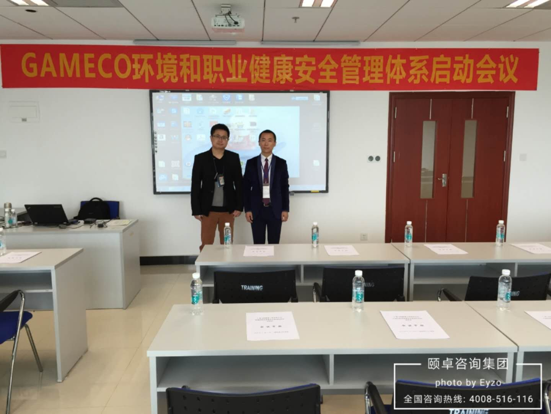 华夏南航-天津飞机维修工程有限公司