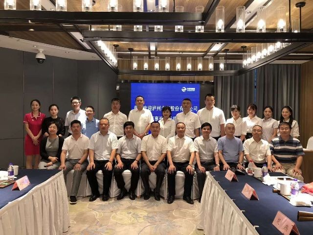 泸州老窖股份有限公司刘淼董事长一行到访浙江省四川亚虎下载app