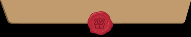 """""""先进陶瓷产业链""""创刊词"""