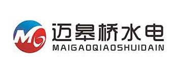 南京迈皋桥水电工程有限公司
