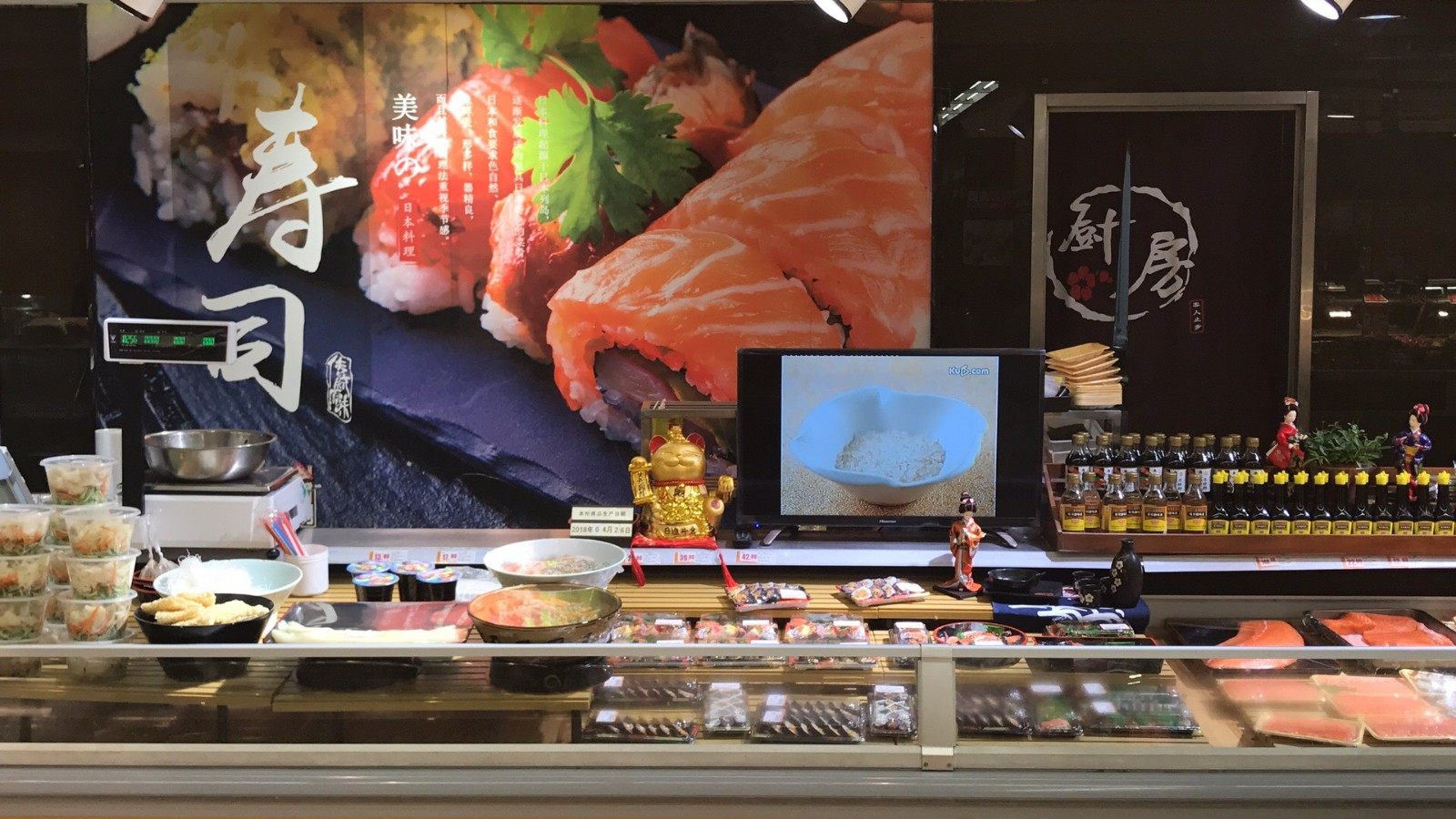 青岛延安三路丽达--寿司