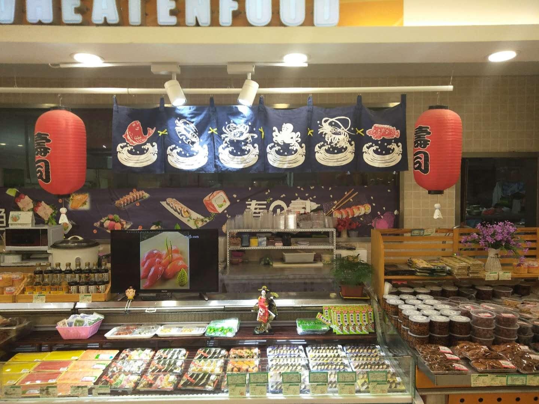 利群莱州购物广场————寿司酱菜