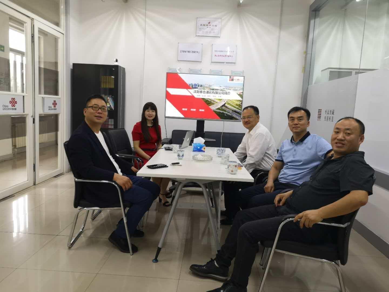 黄华铃董事长与安小林副总经理赴沈阳澳蓝节能科技有限公司参观考察