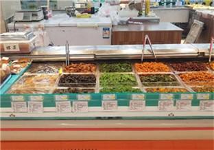 利群前海购物广场--酱菜