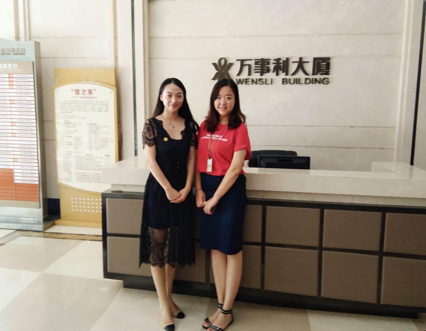 浙江省四川英国威廉希尔公司网址走访预备会员企业