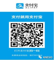 预售课CKTPpre 1,2国际认证贴扎师培训---北京站