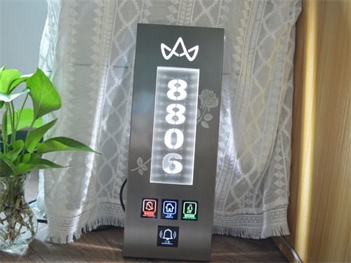 不锈钢定制发光房号门牌