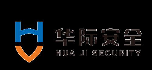 安防系统代理商,深圳市华际安全科技有限公司