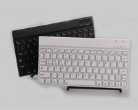 Tablet Bluetooth Keyboard