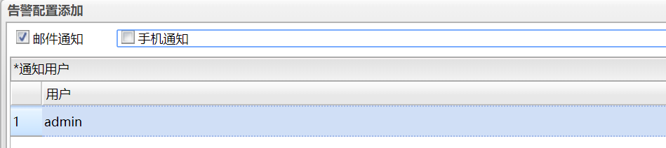 【干货分享】远程利用Web管理DM7数据库—告警篇