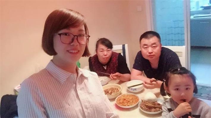 家庭日与仪式感