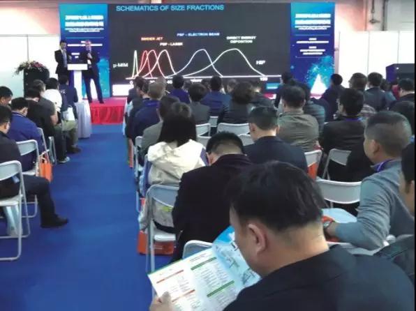 2019第十二届上海国际粉末冶金、硬质合金与先进陶瓷展览会