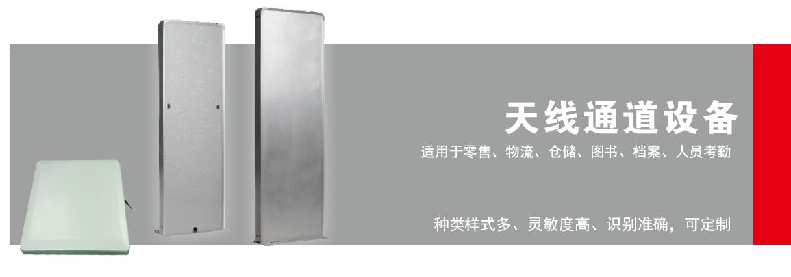 相聚2018深圳物联网博览会,上海普阅助力智能物联新篇章!