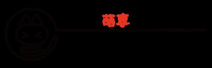 深圳萌享商贸有限公司