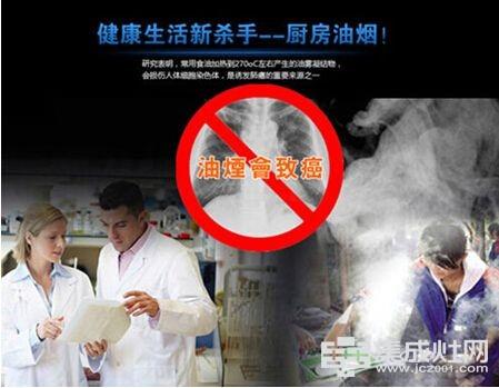 不仅仅是吸烟率 集成灶的优势还有这么多