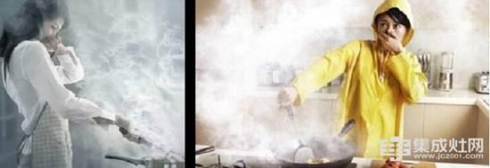 """""""吸无霸""""喜柚ak47集成灶重磅来袭 震撼你的厨房"""