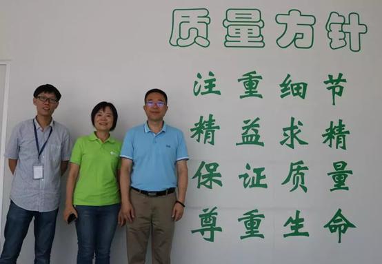 中南大学湘雅二医院周建平教授到访松力生物