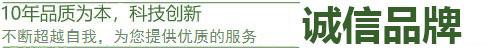 蘇州眾康環保技術有限公司
