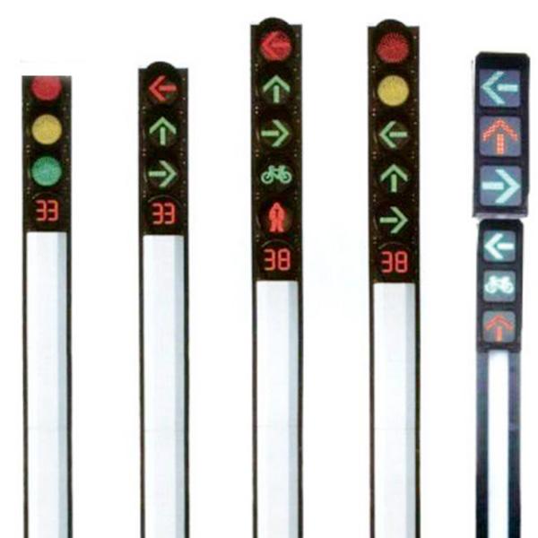 交安工程信号灯