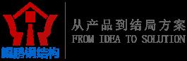 钢结构配套,青岛鲲鹏钢结构配套有限公司