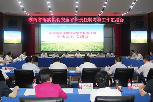 刘伟率队赴湖南省开展粮食安全省长责任制考核部门抽查_国家粮食和物资储备局