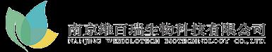 植物激素检测,南京维百瑞生物科技有限公司