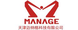 焊接工作站,天津迈纳格科技有限公司