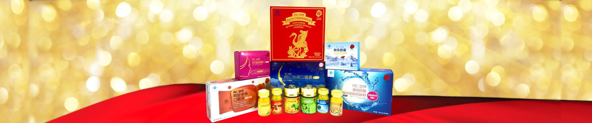 北京同仁堂直销有哪些产品?