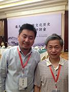 义乌佛教文化研讨会