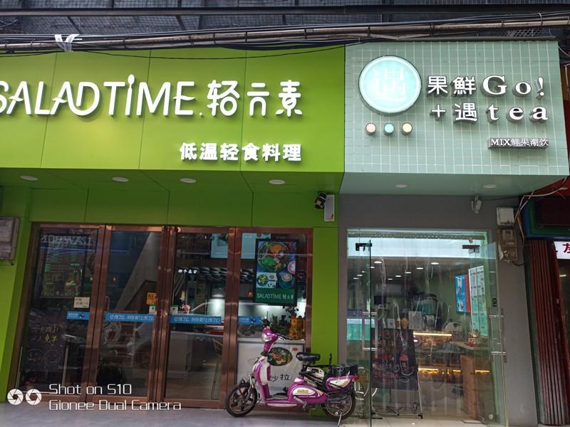 江汉路地铁站步行街奶茶店急转(无行业限制)